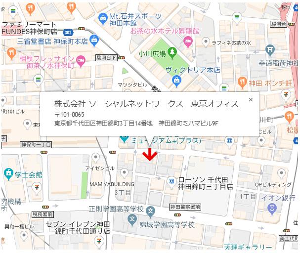 神保町(神田錦町)オフィス